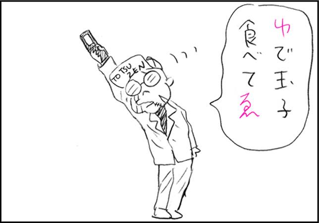 50yu.jpg